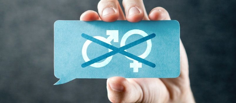 What Is Asexuality and How to Know if You Are Asexual