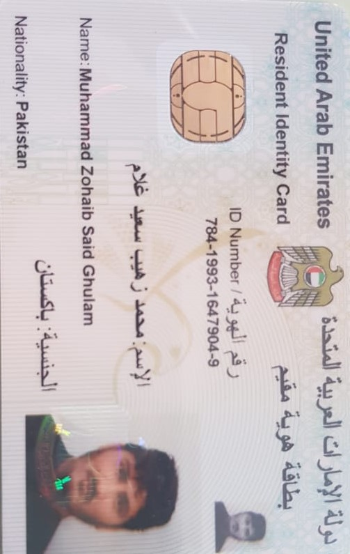 Muhammad zohaib,  Businessman  in united arab emirates,